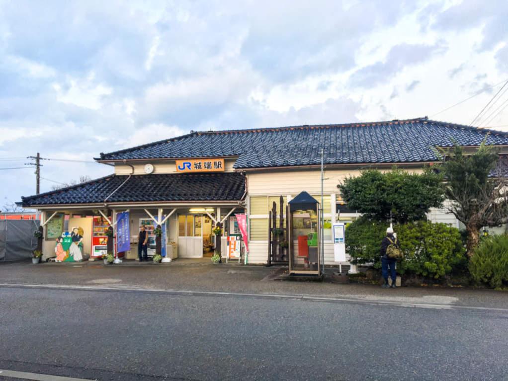 stazione JR jhoana